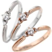 上品に華やぐダイヤモンド コンビネーションリング  プラチナとゴールドの清楚で上品な煌めき 絶妙のコ...