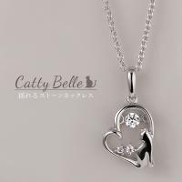TVやCMでも話題沸騰のダンシングストーンネックレス  このデザインをご購入できるのはSUEHIRO...