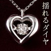 動きだしたら止まらない揺れる ダイヤモンド。  特殊な構造でダイヤモンドが縦に揺れます。 レーザーホ...