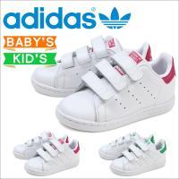 商品説明  【adidasの新作が入荷!!】 ・アディダス・オリジナルスより、プレーヤーの名を冠した...