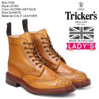 商品説明  【ドレッシーな雰囲気溢れ、伝統と格式を持った至極の一足】 ・脱ぎ履きしやすいこのモデルは...