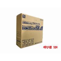 ■品番 UPC10-10ECO 20m 10Ax20m巻  ■セット内訳 ・ドライフレックスパイプ(...