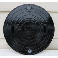 浄化槽用ふた 直径495mm 安全荷重:500kg(乗用車程度) 厚み:22mm(つばの部分) 材質...