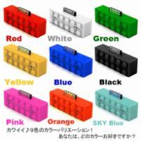 iPod用ブロック型スピーカー♪ めざましテレビ、雑誌CanCam・MacFan・iPodFan・O...