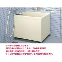LIXIL・INAX FRP浴槽 ポリエック    かんたんに設置できるFRP製の浴槽です。    ...