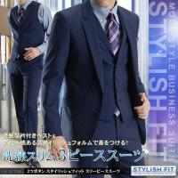 タイトなシルエットの襟付きベストがおしゃれなスリーピーススーツ。  【素材】   A・E…ウール51...