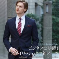 【素材】 表地:ポリエステル100% 裏地:ポリエステル100%    【仕様】 ◆ジャケット 2ツ...