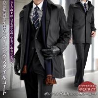 シルエットはスーツの上からでも羽織れる設計で、着る人を選ばない合理的なゆとりあるサイジングとなります...