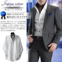 ワイシャツ メンズ 長袖 ホワイト 日本製 綿100% イタリアン フェイクレイヤード 2枚衿 ボタンダウン  Yシャツ パーティ ドレスアップ