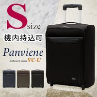 952582 本商品はアウトレット品です。  【商品特長】 ◆全て自社工場の手縫製で、安心の日本基準...