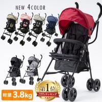 ベビーカー b型 軽量 B型ベビーカー バギー 折りたたみベビーカー 軽量 折りたたみ 赤ちゃん キッズアルミバギー  (D)