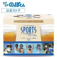 お茶 子供用 スポーツ麦茶 1箱 (30リットル分!) ノンカフェイン、オーガニック原料、アミノ酸18種 (天然ミネラル塩配合) 健康茶