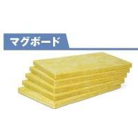 密度 48 Kg/m3 厚さ 25 mm 幅 1000 mm 長さ 2000 mm 入数 10本。 ...