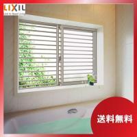 幅 1289 × 高さ 800 mm 窓の防犯に  まとめ買いをご検討の方ご相談ください。更に割引い...