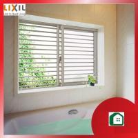幅 1854 × 高さ 600 mm 窓の防犯に  まとめ買いをご検討の方ご相談ください。更に割引い...