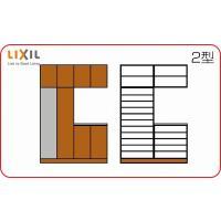 コの字型(K) H23 玄関収納 H23