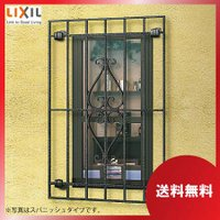 幅 1010 × 高さ 1096 mm 窓の防犯に  まとめ買いをご検討の方ご相談ください。更に割引...