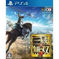 ■タイトル:真・三國無双8 通常版 ■機種:プレイステーション4ソフト(PlayStation4Ga...