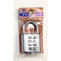 番号ボタンをポンポンと押して開錠する 南京錠です。 キーを使用しませんので、番号を共有すれば、 複数...