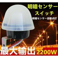 入力電圧:AC100V 50/60Hz最大負荷2200Wまで 寸法(約):65MMx長さ65MM  ...