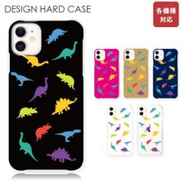 iPhoneケース/iphone7/6sケース/SEケース/全機種対応/アニマル/恐竜/怪獣/アニマ...