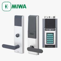 MIWA TK4L ランダムテンキーロック 【注意】こちらの商品は、初期不良・当社手違い以外での返品...