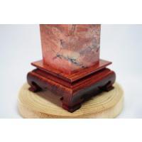 サイズ:4.4×4.4cm   状態:新品 印座とは、印を飾るための座です。   天然木から掘り出さ...