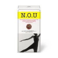 資生堂 N.O.U ヘルシー ティー 2.5g×15バッグ