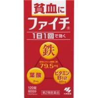 吸収のよい溶性ピロリン酸第二鉄を主成分とし,効果的にヘモグロビンを造り,貧血を改善