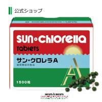クロレラ サンクロレラ A 1500粒 サプリ 葉酸 鉄分 ビタミンb12 ルテイン 食物繊維 クロロフィル 青汁 で満足できない方へ PBWF