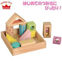 エド・インター社は、木や布のぬくもりを大切し、子供の知的好奇心を引き出してくれるおもちゃを独自に企画...