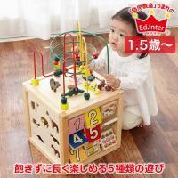 楽しみいっぱい、夢のおもちゃ箱です。 「木琴」「はめ込みパズル」「迷路」「数合わせ」「ビーズコースタ...