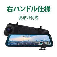 ★駐車監視 ★重力センサー ★2つのカメラで前後同時に録画可能! フロント+リアのダブルカメラ搭載 ...