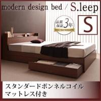 ベッド ベット シングルベッド シングルベット ベッド ベット シングルベッド 収納 引き出し付きベ...