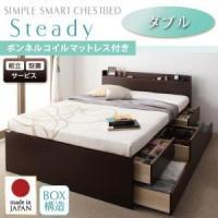 ベッド 収納付きベッド ダブル ベッド マットレス付き (収納 収納つき) <組立設置>...