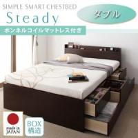 ベッド 収納付きベッド ダブル ベッド マットレス付き (収納 収納つき) [送料無料][SALE]...