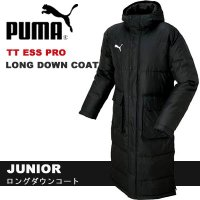 プーマ/ベンチコート/ダウンコート/TT ESS PRO JRロングダウンコート 654985 【プ...
