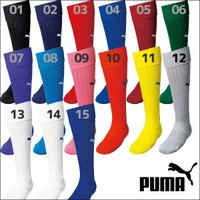 ●プーマ(PUMA) ●サッカーストッキング ●01)ブラック 02)ネイビー 03)プーマレッド ...