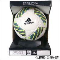 アディダス(adidas)/サインボール・ミニボール(2号球ボール)/エレホタ ミニ AFM1100...