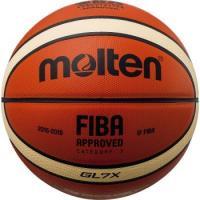 モルテン/バスケットボール7号球  国際大会唯一の公式試合球 [一般男子・大学男子・高校男子・中学男...