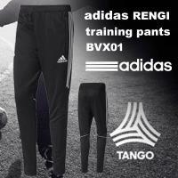 アディダス(adidas)/RENGI トレーニング パンツ BVX01 RENGIトレーニングパン...
