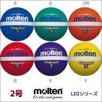 ☆21%OFF☆   モルテン(molten)/ ドッジボール2号球(小学校教材用    ボールの回...