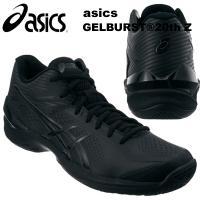 アシックス(asics)/ゲルバースト 20th Z TBF333-9090/バスケットボールシュー...