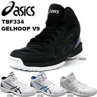 アシックス(asics)/ バスケットボールシューズ/ゲルフープ V9 TBF334  優れた機能バ...