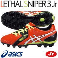 ■アシックス ■JRサッカースパイク ■レッド×ホワイト ■TSI225-2301  リーサルスナイ...