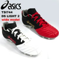 アシックス/サッカースパイク/DSライト 2-wide TSI744 毎日部活に取り組む若きフットボ...