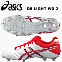 アシックス(asics)/サッカースパイク/DSライト WD 2 TSI746-0023  アッパー...