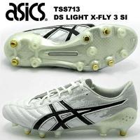 アシックス(asics)/サッカースパイク/DSライト X-FLY 3 SI TSS713-0090...