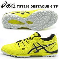 アシックス(asics)/デスタッキ 6 TF TST219-0490/フットサルシューズ (イエロ...