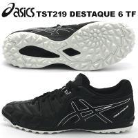 アシックス(asics)/デスタッキ 6 TF TST219-9090/フットサルシューズ (ブラッ...